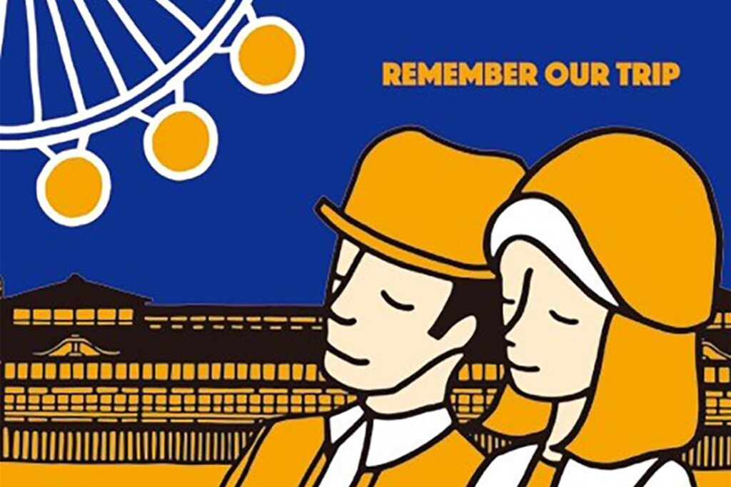 """Das Spiel """"Remember our Trip"""" hat eine urlaubsgerechte Verpackung und macht Spaß."""